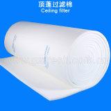 Фильтр отражетеля воздуха потолка используемый для будочки брызга мебели