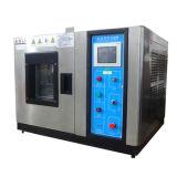 安定性区域のThermolabテスト熱分離安定性試験区域か人工気象室