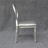 Yc-D196 은 도매 Alibaba 화랑 가구 기다리는 의자