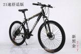 Bicicleta adulta barata de la montaña de la venta directa de la fábrica (LY-A-80)