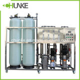 高品質ROシステム純粋な水処理機械セリウムによって証明される1000L/H