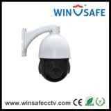 Mini cámara media al aire libre de la bóveda PTZ de la velocidad del IP HD IR de la cámara impermeable