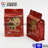 食品等級のDoypackのスナックのためのアルミニウムジッパー袋