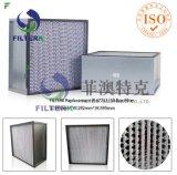 Filtro del rand de Ingersoll del reemplazo del filtro de aire de Filterk 67731158