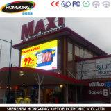 最も高いBrigheness Mbi5124屋外のフルカラーLEDスクリーン表示