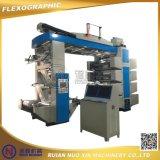 Изображение проверяет приспособление с цветом печатной машины 4 Flexo