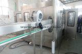 ペットボトルウォーターファイリングラインのための水フィルター処置システム