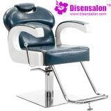 편리한 고품질 미장원 가구 살롱 의자 (YA008)