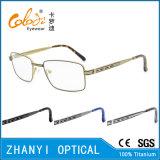 Blocco per grafici di titanio di vetro ottici di Eyewear del monocolo del Pieno-Blocco per grafici di alta qualità (9414)