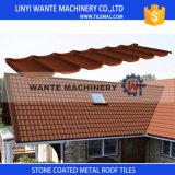 装飾的な建築材料の石の上塗を施してある金属の屋根瓦