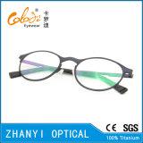 Blocco per grafici di titanio di vetro ottici di Eyewear del monocolo dell'ultimo Pieno-Blocco per grafici di disegno (9325)