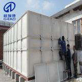 El tanque de agua del tanque de los fabricantes FRP de la alta calidad