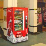 Máquina expendedora de bebidas Zg-10
