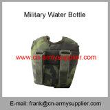 육군 물 군매점 육군 찻잔 육군 물 주전자 육군 물병