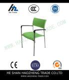 Голубой стул офиса с подлокотником
