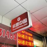 Рекламировать загоранный акриловый знак листа рекламируя светлую коробку