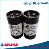 Части холодильника CD60 конденсатора 110V 829-995UF