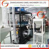 De plastic Pulverizer van pvc van de Machine/Molenaar van het Poeder