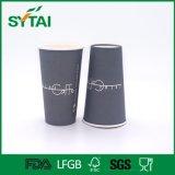 Taza de café gris disponible de un sólo recinto de la taza de papel