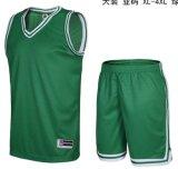 バスケットボールジャージー、トレーニングのUniforms