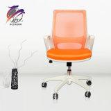 Mueble de moda ergonómico cómodo de alta tecnología del estilo de la silla de eslabón giratorio del acoplamiento el nuevo descansa