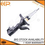 Amortiguador de choque para Honda Streem MPV Rn1 51605-S7a-N05 51606-S7a-N05