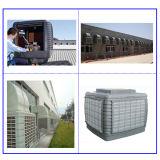 Condicionador inferior fixado na parede do refrigerador de ar da tomada da alta qualidade para o quarto do server