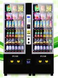 Cans&Drinks&Milk&Beverage&Snackのための2016熱いSell Automatic Vending Machine