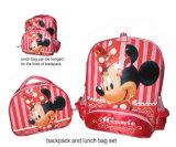 Les beaux enfants Bakpack de modèle de série neuve et les sacs de déjeuner ont placé (BSH20708)