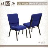 椅子の行脚教会椅子(JY-G015)を販売する製造業者