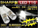 T15 scharfes 45W LED Keil-Auto-Rückseiten-Licht