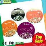 이동 전화 스티커 Ntag213 RFID 레이블 NFC 스티커 꼬리표