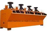 Бак флотирования цены по прейскуранту завода-изготовителя, клетка флотирования, машина флотирования