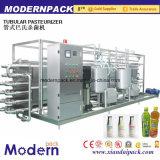 管状の超高温殺菌機械