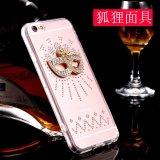 Het Glanzen van de Luxe van de fabrikant het In het groot Geval van de Telefoon van de Dekking van de Diamant TPU Mobiele