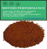 La venta caliente avanzó el extracto de la planta: Evodiamine