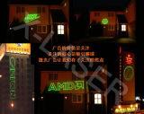 5W RGB Полноцветный лазерный луч Анимация (X-RGB5000A)