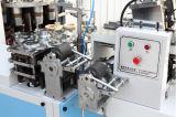 Hochgeschwindigkeitstee-Papiercup-Dichtungs-Maschine (ZBJ-X12)