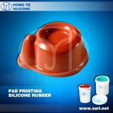 패드 (HY-918)를 위한 액체 응축 실리콘 고무