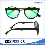 2016 últimas gafas de sol protectoras del metal del diseño de la manera UV400