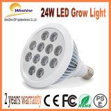 초능력 12W Chloroba2 LED는 가득 차있는 스펙트럼에 가볍게 증가한다