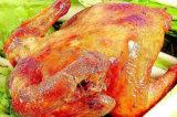 닭을%s 음식 급료 알루미늄 호일 쟁반