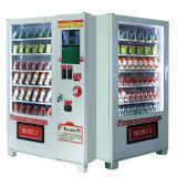 Свежие торговые автоматы заедк и кофеего