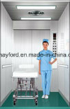 Лифт больничной койки комнаты просто машины