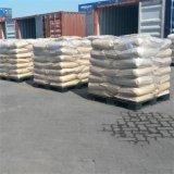 Huile d'acide tannique à l'extrait de galline chinoise No CAS: 1401-55-4