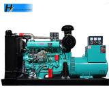 молчком тепловозный комплект генератора 150kw/187.5kVA с звукоизоляционным приложением/безгласной электростанцией