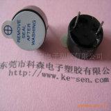 Зуммер внутренне привода высокого качества & низкой цены D9.5 H5.5mm магнитный