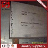 高品質のアルミニウムシート1200年