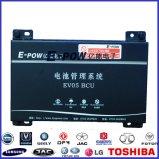 Sistema di gestione della batteria con alta affidabilità