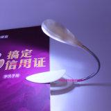 LEDの本ライト(JL635)